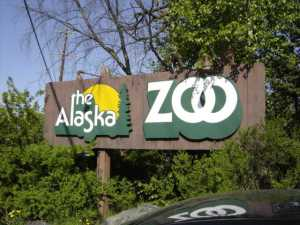 Alaska_Zoo,_Anchorage